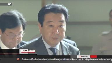 M. Noda va visiter les zones sinistrées par les catastrophes du 11 mars et le récent typhon | NHK WORLD French | Japon : séisme, tsunami & conséquences | Scoop.it