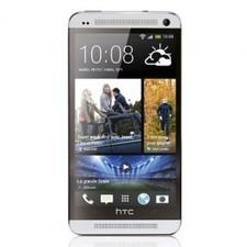HTC One - 32GB - Silver: Price, Reviews, Specifications, Buy Online - KShoppy.com | iClassTunes | Scoop.it