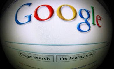 Google keyword advertising is waste of money, says eBay report | Social Media Trends for Business | Scoop.it