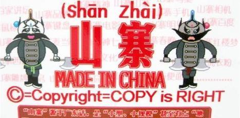 Un écosytème d'innovation singulier : les Shan Zhai « InternetActu.net | Collectivitésinnovantes | Scoop.it