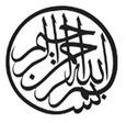 Quran Sharif In Hindi Free Mp3 Download | Quran Hindi Translation | Business | Scoop.it