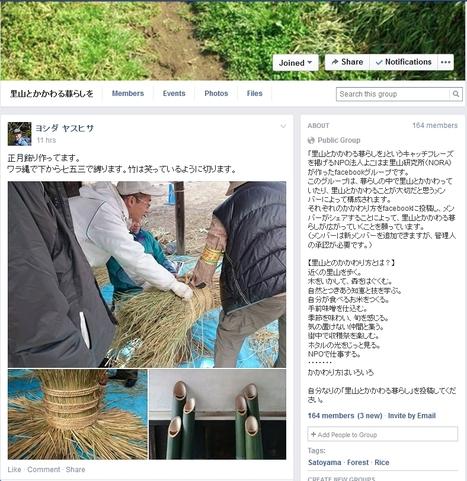 FBグループ推奨 里山とかかわる暮らしを | 花咲架爺リークス - ニッポンをつなげ隊 - | Scoop.it
