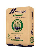 CEMEX cement joins new Nile project | Égypt-actus | Scoop.it