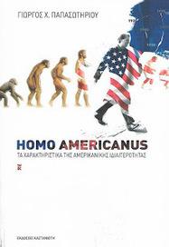 Homo Americanus, του Γιώργου Παπασωτηρίου   katerinatoraki   Scoop.it