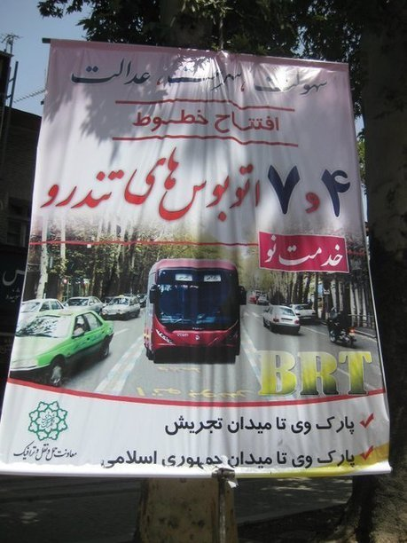 Urban Planners Playing Catch-Up in Smoggy Tehran   TheCityFix   urban junk   Scoop.it