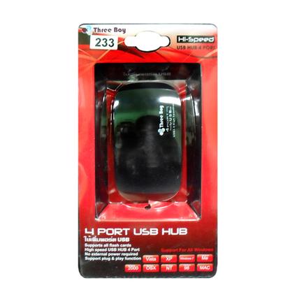 "HUB USB 4 PORT (233) Black Three Boy_USB Hub_สินค้าไอที IT Accessories computer ราคาถูก - Powered by ECShop | ราคาเคส PC,""สินค้าไอที"",ราคาเคสคอมพิวเตอร์,สินค้าไอที,ราคาปัจจุบัน,""เปรียบเทียบราคา"",ราคาส่ง ราคาถูก | Scoop.it"