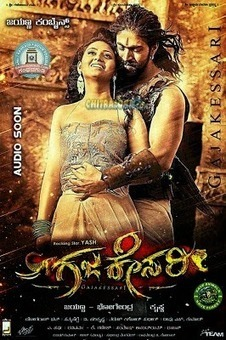 The Big Lion Gajakesari (2015) Hindi Dubbed HDTV 700mb | 9xmovies | Latest Music Updates | Scoop.it
