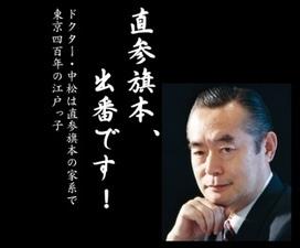 責任者出てこい [ニホンのネット選挙] - higuchi.com blog | Scrap Anything | Scoop.it