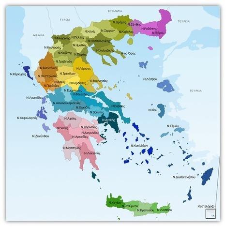 Όλα για τη Δ΄ τάξη : Τα έθιμα του Πάσχα σε όλη την Ελλάδα- Δ΄1 τάξη ...   Όλα για τη Δ΄ τάξη : Τα έθιμα του Πάσχα σε όλη την Ελλάδα- Δ΄1 τάξη ...   Scoop.it
