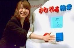 Yahoo! Japon lance l'imprimante 3D à reconnaissance vocale ! - 3dnatives | Imprimante3D | Scoop.it
