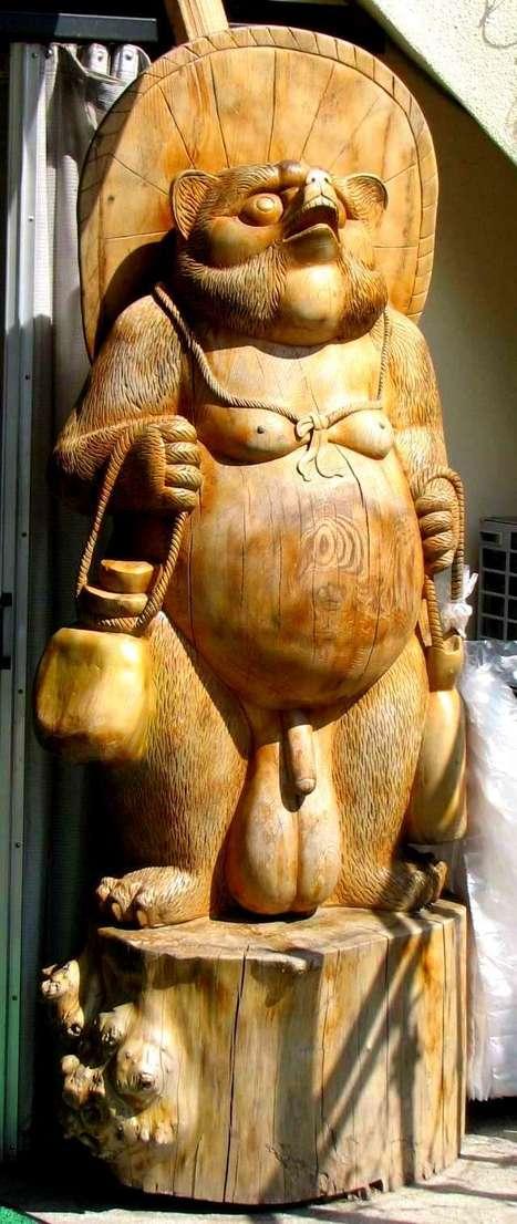 Japon > Tanuki , ou l'art des testicules polyvalents - Paperblog | Merveilles - Marvels | Scoop.it