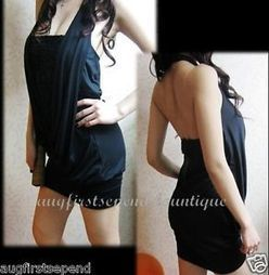 Women Faux Twinset Halter Sexy Sequin Square Neckline Backless Mini Dress Party | contemporary fashion design | Scoop.it