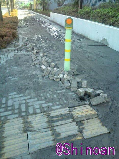 Photo #Tremblement de terre #Japan on Twitpic | Japon : séisme, tsunami & conséquences | Scoop.it