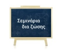 Εκπαιδευτικό Υλικό -Διαδίκτυο | Informatics Technology in Education | Scoop.it