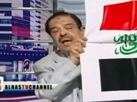 Preacher calls for Islamic declaration of faith on Egyptian flag | Égypt-actus | Scoop.it
