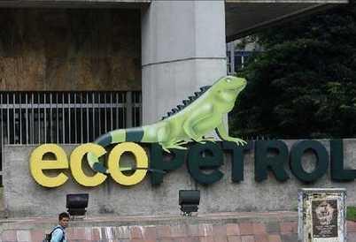 Ecopetrol anuncia plan | Ecopetrol noticias | Scoop.it
