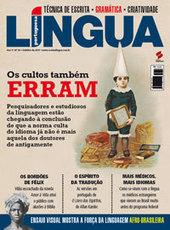 A redação do Enem 2013 | Revista Língua Portuguesa | Redação de vestibular e ENEM | Scoop.it