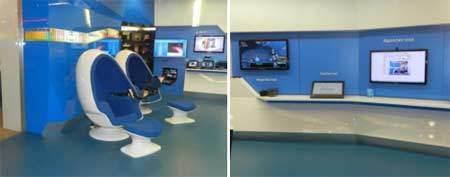 """Intel ouvre un espace """"innovation"""" chez Surcouf   marché des loisirs numériques   Scoop.it"""
