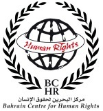 Foreign journalists face continued harassment and restrictions by Bahrain authorities | Bahrain Center for Human Rights | Human Rights and the Will to be free | Scoop.it