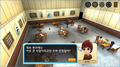 'Serious game' helps interracial children learn Korean | Innovating serious games | Scoop.it