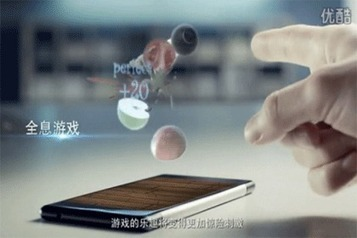 Is Takee 1 the world's first holographic smartphone? | EatSleepDigitals | Tech news from across the globe! | Scoop.it