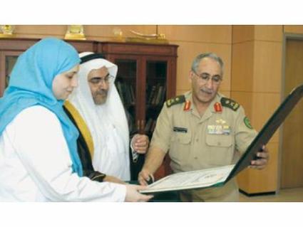 Dr. Al-Qethamy, a pioneer in neonatal heart surgery - Saudi Gazette | King Abdulaziz University | Scoop.it