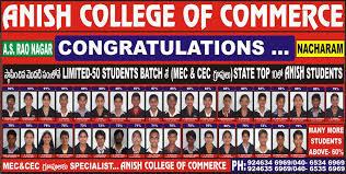 The best icet coaching institute in hyderabad | Anish College of Commerce | Scoop.it