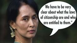 Aung San Suu Kyi's defense of Rohingya Muslims - deLiberation | HumanRight | Scoop.it