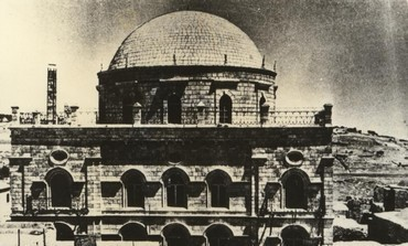 J'lem to rebuild iconic synagogue destroyed in 1948 | Jewish Education Around the World | Scoop.it