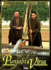 Punjabi Virsa 2004 - Behind The Scenes (Video) ~ 5abi Raag | Abbas Movies | Scoop.it