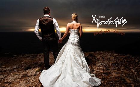 Λίστα γάμου με τα έπιπλα των ονείρων σας από τα έπιπλα Χριστοδουλίδης | Έπιπλα με αξία και σεβασμό - Έπιπλα οικονομικά και αναγκαία για το σπίτι Epipla-mou.gr | Scoop.it