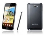 Samsung Galaxy Note N7000 - SmartMaroc | les smartphone | Scoop.it