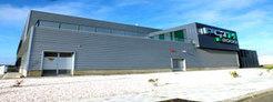 VII Encuentro Ibérico de Parques Científicos y Tecnológicos en el ... - Granada en la red | Science Parks | Scoop.it