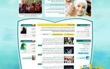 تصميم موقع مثل حراج | التميز لتصميم المواقع | Scoop.it