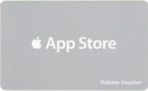 Making Sense of the Apple Volume Purchase Program | iPads and Tablets in Education | Scoop.it