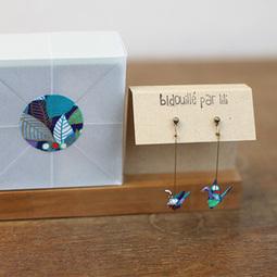 Idées cadeaux : un carnet, des cartes ou des boucles d'oreilles en origami made in #Toulouse | Local et solidaire | Scoop.it