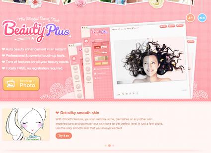 Retoucher une photo pour mettre en valeur sa beauté : BeautyPlus | heloda | Scoop.it