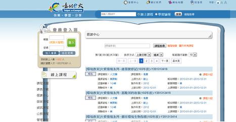 台北e大   環境教育相關網站   Scoop.it