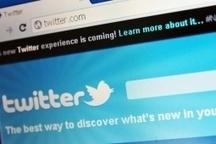 10 conseils pour être recruté sur Twitter - La Page de l'emploi, par Page Personnel | RH 2.0 cyril bladier | Scoop.it