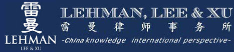 (ZH)-(EN) – Glossary of Legal Terms | Lehman, Lee, and Xu | Glossarissimo! | Scoop.it