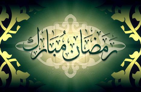 5 Best  Ramadan wallpaper-Strengthening Muslims Faith | Top ten fact | Scoop.it
