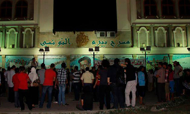 Artists' protests against Egyptian culture minister reach Alexandria - Music - Arts & Culture - Ahram Online | Music in Protests | Scoop.it