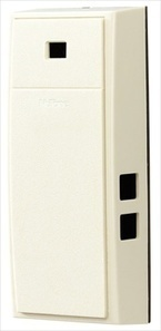 NuTone MCV309NWHGL French White Finish Wireless Chime   doorbells   Scoop.it