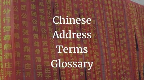 Chinese Address Terms Glossary | Glossaries | Scoop.it