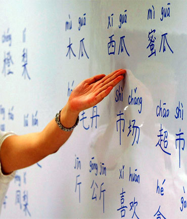 Chinese language crisis for Australian businesses | Expat News, Expat Employment, Expat Blogs, Expat Life, Expat Guide | Scoop.it