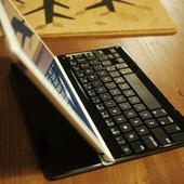 Best iPad Keyboard?   Digital-News on Scoop.it today   Scoop.it