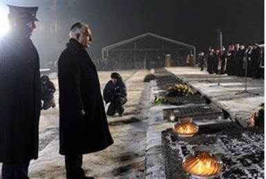 Remembering the Bialystok Uprising | Holocaust Resistance Movements | Scoop.it