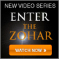 5 Things You Should Know About The Zohar | CAU | Scoop.it