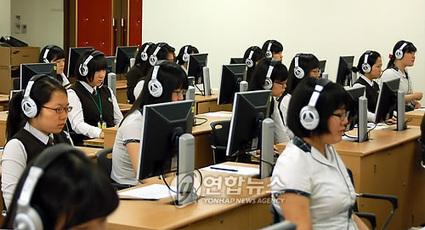Korean-developed test may replace CSAT's English exam | Teacher Training Korea | Scoop.it