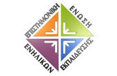 e-learning καινοτομικό Επιμορφωτικό Πρόγραμμα «ΑΞΙΟΠΟΙΗΣΗ ΤΗΣ ΤΕΧΝΗΣ ΣΤΗΝ ΕΚΠΑΙΔΕΥΣΗ» | ΕΚΠΑΙΔΕΥΣΗ ΕΝΗΛΙΚΩΝ | Scoop.it